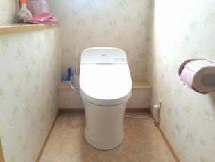新しく「節水型トイレ」を設置しました
